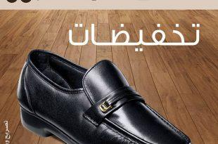 عروض فلورشيم تخفيضات متنوعة على الأحذية