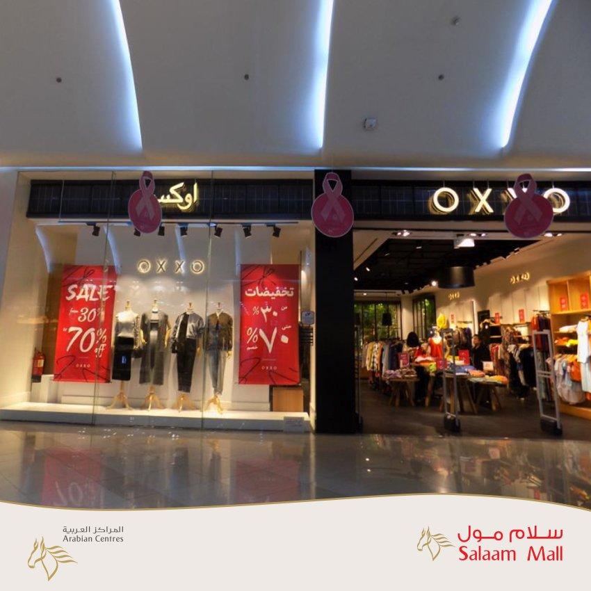 عروض معرض اوكسو تصل لغاية 70% الرياض - مجمع سلام مول