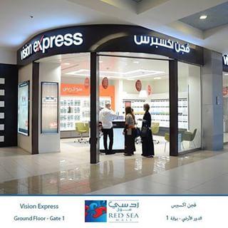 فيجن اكسبرس Vision Express