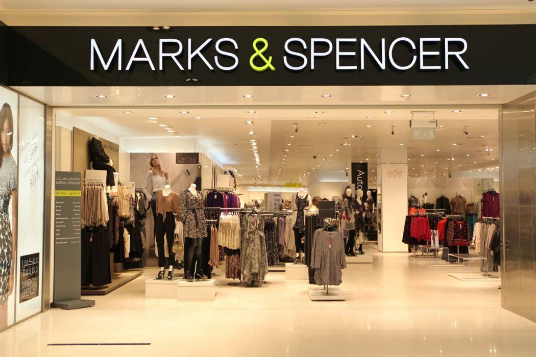 ماركس اند سبنسر Marks & Spencer