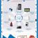 مهرجان البسام للتكييف والأجهزة المنزلية