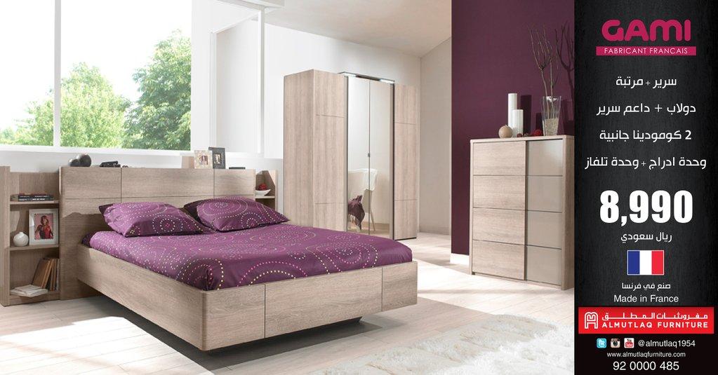 في مفروشات المطلق غرفة نوم Gami سرير + مرتبة + دولاب + داعم سرير +
