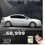 في شركة الحاج حسين علي رضا للسيارات بيجو 508 موديل 2015 ..مواصفات تعيد ابتكار معايير #السيارات الفخمة