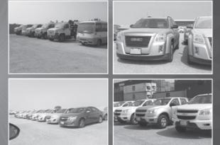 سيارات مستعملة في الجميح للبيع موديلات 2012 و 2013 و2014 في مدينة الدمام