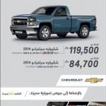 في التوكيلات العالمية للسيارات النداء الاخير احصل الان عليها بسعر لن يتكرر