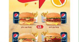 عرض الغداء من سلطان دي لايت برجر 🍔😋 @sultan_burger