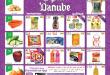عروض أسواق الدانوب على منتجات متنوعة