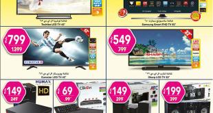 عروض أسواق العثيم @OthaimMarkets في مهرجان الإلكترونيات الكبير على الأجهزة طالع الأسعار مع الصور