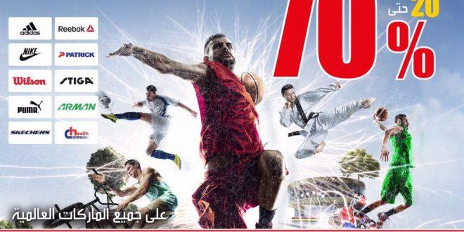 عروض الفالح للرياضة @elfaleh_sa تخفيضات اجهزة رياضية ملابس واحذيه من 20% حتى 70%