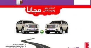 عروض زهوة لتأجير السيارات @ZahwaCarRental استأجر يوم واليوم الثاني مجاناً