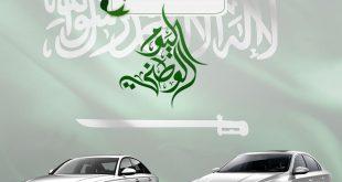 عروض ساماكو @SamacoKsa عند شرائك سيارة أودي أو فولكس واجن تسترد مبلغ يصل إلى 10,000ريال