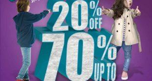 عروض مركز فاين لوك للتسوق تخفيضات من 20% حتى 70%