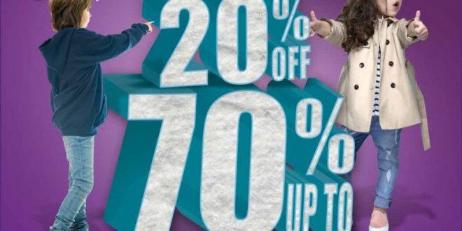 عروض مركز فاين لوك للتسوق تخفيضات تصل حتى 70%