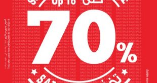 عروض هايبرماركت نستو تخفيضات حتى 70% بجميع فروع الرياض