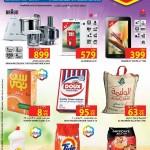 في كارفور ثلاثة أيام فقط! تمتّعوا بآخر العروض الأرخص_سعرًا بين 5 و7 مارس ٢٠١٥