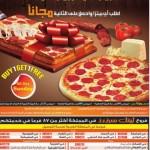 في ليتل سيزرز عرض يوم الأحد فقط بيتزا عليك وبيتزا علينا