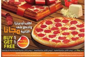 في ليتل سيزرز عرض يوم الأحد فقط #بيتزا عليك وبيتزا علينا
