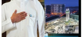 في فندق أنجم مكة أغتنم عرض العمرة الخاص ولفترة محدودة