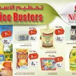 عروض نستو هايبر ماركت الرياض ( Price Busters )… من 15 حتى 21 إبريل 2015