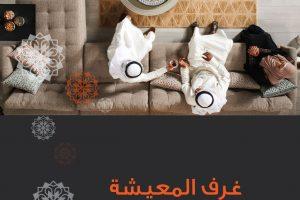 طالع نشرة عروض أبيات @abyat الرمضانية