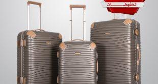 انطلقت تخفيضات نهايه العام من الشماسي لشنط السفر والحقائب لشهر ديسمبر 🏷️🏷️  @alshamasyforbag