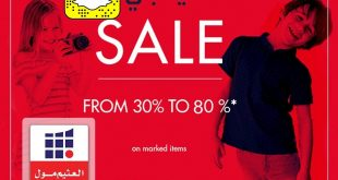 عروض محلات كيابي خصومات تصل إلى 80% على أزياءك المفضلة للكبار والأطفال في #العثيم_مول بالرياض والدمام وبريدة وعنيزة