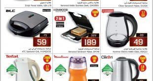 #عروض_رمضان في أسواق هايبر بنده وبنده طالع النشرة هنا بالتفاصيل والأسعار  @PandaSaudi