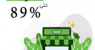 #عروض_اليوم_الوطني في متجر نانو علىرأكثر من 150 منتج   @Nano_eShop