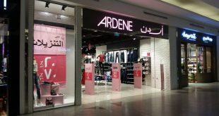 عروض معارض اردن للأزياء النسائية تصل لغاية 70% بكافة فروع المملكة