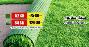 عروض حدائق السلطان @SultanGarden تخفيضات حتى ٥٠% طالع الصور والأسعار هنا👇👇😍