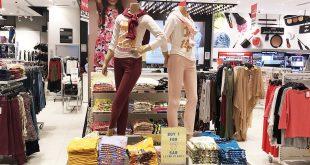 """عروض وتخفيضات تصل إلى 60% على أزياء """"بيسيكس"""""""