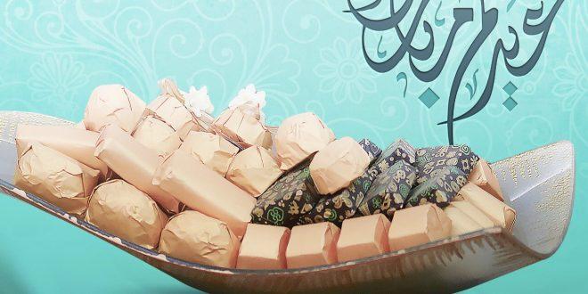 عروض حلويات العيد من كارميه @carmeychocolate طالع الأسعار المنافسة هنا👇👇