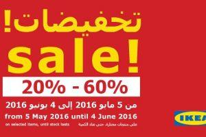تخفيضات ايكيا السعودية مستمرة من 20% حتى 60% @IKEAsaudiarabia