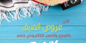 تخفيضات العربية للعود @ArabianOud مستمرة طالع الصور لمختارات من العطورات
