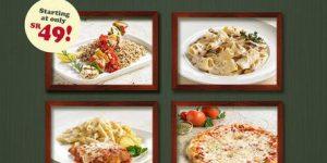 عرض الغداء من بياتو @PiattoKSA مستمر يومياً من الأحد إلى الخميس من كل أسبوع