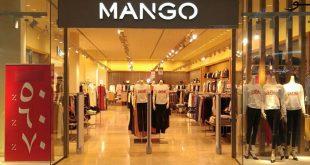 عروض مانجو – تخفيضات تبدأ من ١٠٪ وحتى ٧٠٪
