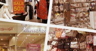 عروض معرض مونسون للأزياء – تخفيضات حتى 70%