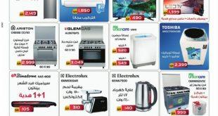 عروض الصيف من فرست1 على الأجهزة المنزلية والإلكترونية بفروع #الرياض و #الدمام