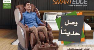 عروض بيت السرير @Bedhouseksa1 خصم 35% لفترة محدودة على كرسي المساج