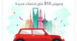 عروض جولي شيك السعودية @JollyChic_KSA بمناسبة قدوم 10/10 عندهم عروض بـ10$ على منتجات عديدة و تخفيضات حتى 70%