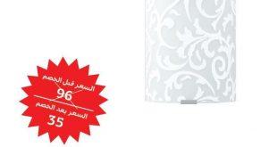 عروض الناصر للإنارة @AlnasserCompany تخفيضات من 9% وحتى 70% من يوم 14 يوليو حتى 11 أغسطس