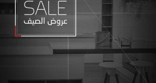 عروض الخليجيون للمطابخ @Alkhaleejion خصومات تصل الى ٢٠٪ 👇👇