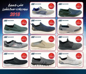 58690c312 عروض خطوات للأحذية @ShoesSteps تخفيضات من 20% إلى 60% على معظم المنتجات