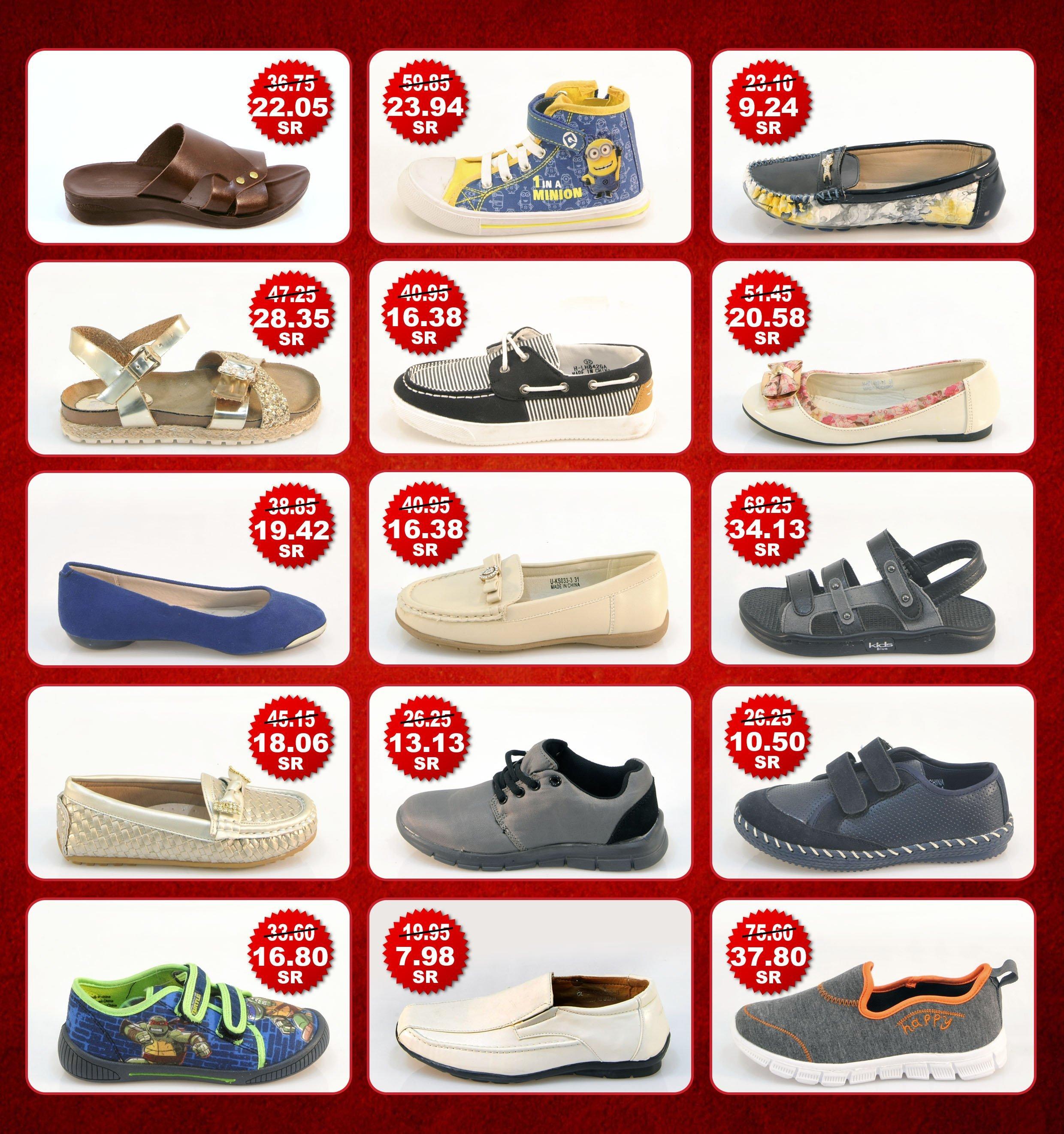 عروض خطوات للأحذية @ShoesSteps تخفيضات من 20% إلى 60% على معظم المنتجات