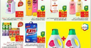 عروض أسواق كارفور الأسبوعية @CarrefourSaudi أسعار منافسة