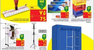 عروض أسواق كارفور @CarrefourSaudi ماركات كبيرة بأسعار منخفضة طالع النشرة هنا 👇👇