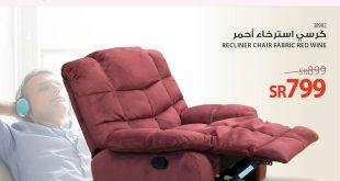 عروض ساكو – باقي يومين على العروض@Saco_KSA