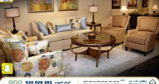عروض زماني للأثاث @Zamanifurniture تخفيضات من 15% حتى 50% طالع الصور
