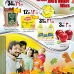 في نستو هايبر ماركت الرياض من 22 حتى 28 اكتوبر 2014 عروض الخريف