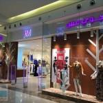 في جوي مس للملابس النسائية تخفيضات تصل حتى ٥٠٪ بمول العرب بجدة